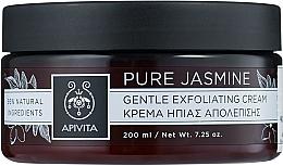 Парфюмерия и Козметика Делектен ексфолиращ крем за тяло с жасмин - Apivita Gentle Exfoliating Cream