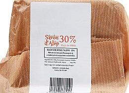 Парфюмерия и Козметика Натурален сапун - Avebio Aleppo Soap 30%