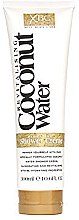 Парфюмерия и Козметика Душ крем - Xpel Marketing Ltd Coconut Water Shower Creme