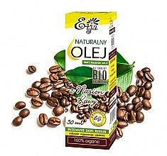 Парфюми, Парфюмерия, козметика Натурално масло от кафени зърна - Etja Natural Oil
