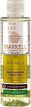 Парфюми, Парфюмерия, козметика Двуфазен лосион за премахване на грим с екстракт от охлюв - Markell Cosmetics Bio Helix