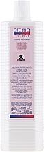 Парфюмерия и Козметика Крем-оксидант 30vol - Vitality's Crema Color