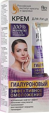 """Крем за лице с хиалурон """"Ефективно подмладяване"""" - Fito Козметик"""