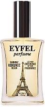 Парфюми, Парфюмерия, козметика Eyfel Perfume K-117 - Парфюмна вода