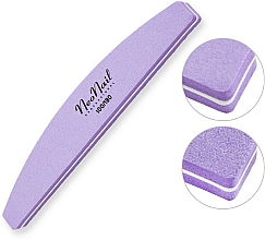 Комплект за нокти - NeoNail Professional Simple One Step Pro Starter Set (n/polish/3x7.2g + lamp + n/cln/50ml + rem/50ml + n/oil/15ml + accessories) — снимка N4