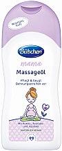 Парфюмерия и Козметика Масажно масло - Bubchen Mama Massage Oil