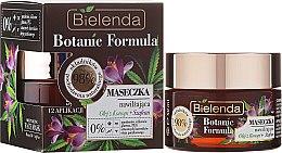 Парфюми, Парфюмерия, козметика Хидратираща маска за лице - Bielenda Botanic Formula Hemp Oil + Saffron Moisturizing Mask