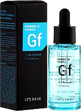 Парфюмерия и Козметика Масло за лице - It's Skin Power 10 Formula Moisturizing GF Ampoule Face Oil