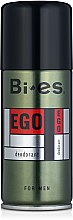 Парфюми, Парфюмерия, козметика Спрей дезодорант - Bi-es Ego