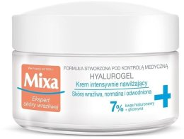 Парфюмерия и Козметика Овлажняващ крем-гел за лице - Mixa Sensitive Skin Expert Hyalurogel