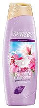 Парфюми, Парфюмерия, козметика Крем гел за душ - Avon Senses Beautiful Memories Shower Cream Gel