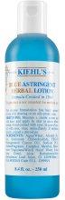 Парфюмерия и Козметика Лосион с билки за проблемна кожа - Kiehl's Blue Herbal Astringent Lotion