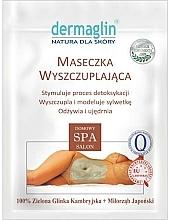 Парфюмерия и Козметика Маска за тяло, спомагаща загубата на тегло - Dermaglin