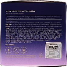 Нощен крем за лице - Missha Tonight Brilliance Oil In Cream — снимка N3