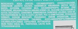 Шампоан против пърхот - Arganicare Shea Butter Anti-Dandruff Shampoo — снимка N3