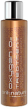 Парфюмерия и Козметика Кислороден шампоан - Abril et Nature Oxygen O2 Bain Shampoo