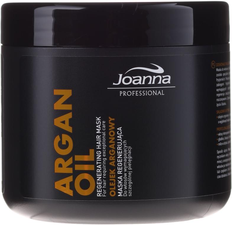Маска за коса с арганово масло - Joanna Professional Mask
