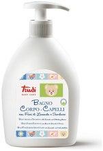 Парфюми, Парфюмерия, козметика Детски шампоан за коса и тяло - Trudi Baby Care Body Wash & Shampoo