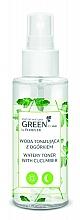 Парфюмерия и Козметика Тонизираща вода с краставица - Floslek Green Gentle Make-up Remover