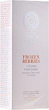 Парфюми, Парфюмерия, козметика Витаминна маска за коса - Natura Siberica Copenhagen Frozen Berries Vitamin Hair Mask