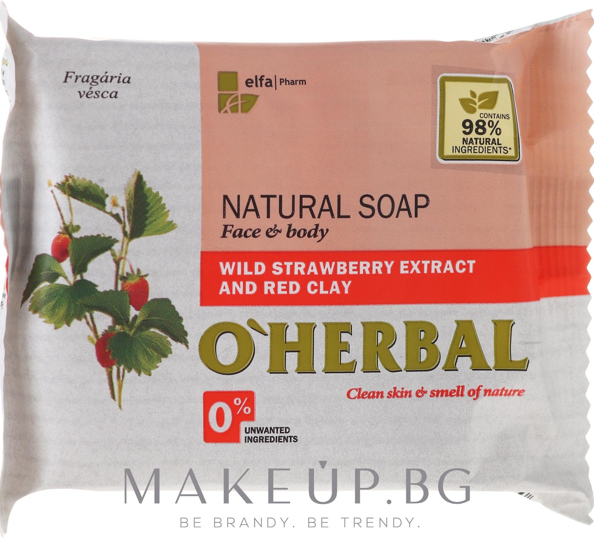 Натурален сапун с екстракт от диви ягоди и червена глина - O'Herbal Natural Soap — снимка 100 g