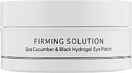 Парфюмерия и Козметика Хидрогел пачове за очи с екстракт от морска краставица и пудра от черна перла, стандартен размер - BeauuGreen Sea Cucumber & Black Hydrogel Eye Patch