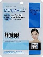 Парфюми, Парфюмерия, козметика Хидратираща маска за лице с колаген за мъже - Dermal Moisture Facial Mask for Men