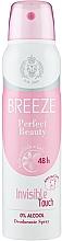 Парфюмерия и Козметика Breeze Deo Spray Perfect Beauty - Дезодорант за тяло