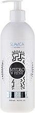 Парфюми, Парфюмерия, козметика Течен сапун за ръце с пантенол - Slavica Soap