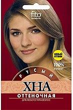Къна за коса - Fito Козметик Henna — снимка N2