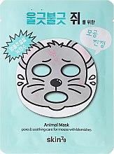"""Парфюмерия и Козметика Маска """"Почистваща пори"""" - Skin79 Animal Mask"""