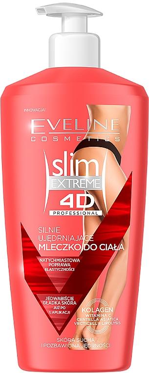 Стягащо мляко за тяло - Eveline Cosmetics Slim Extreme 4D