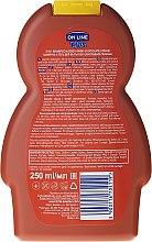 """Шампоан-душ гел """"Шоколад"""" - On Line Kids Chocolate Shampoo & Body Wash — снимка N2"""