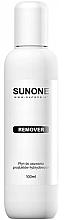 Парфюмерия и Козметика Течност за премахване на гел лак - Sunone Remover