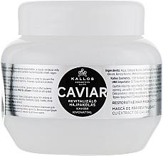 Парфюмерия и Козметика Възстановяваща маска за коса с екстракт от черен хайвер - Kallos Cosmetics Anti-Age Hair Mask