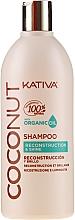 Парфюмерия и Козметика Възстановяващ шампоан за коса - Kativa Coconut Shampoo