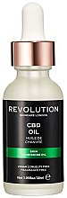 Парфюми, Парфюмерия, козметика Подхранващо масло за лице - Revolution Skincare Nourishing CBD Oil