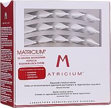 Парфюмерия и Козметика Серум за регенерация на кожата - Bioderma Matricium 30 Sterile 1ml Single Doses Skin Tissue Regeneration Serum