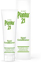 Парфюми, Парфюмерия, козметика Балсам за коса с кофеин - Plantur 21 Nutri-Coffein Conditioner