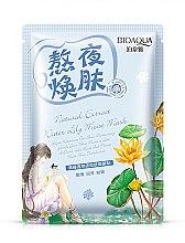 Парфюми, Парфюмерия, козметика Овлажняваща маска с екстракт от жълта водна лилия - BioAqua Natural Extract Mask