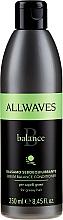 Парфюмерия и Козметика Балсам за мазна коса - Allwavs Balance Sebum Balancing Conditioner