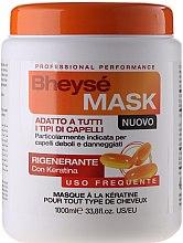 Парфюмерия и Козметика Кератинова маска за коса - Renee Blanche Mask Bheyse