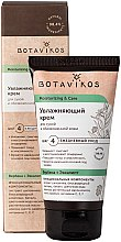 Парфюмерия и Козметика Крем за лице за суха и дехидратирана кожа - Botavikos Recovery & Care