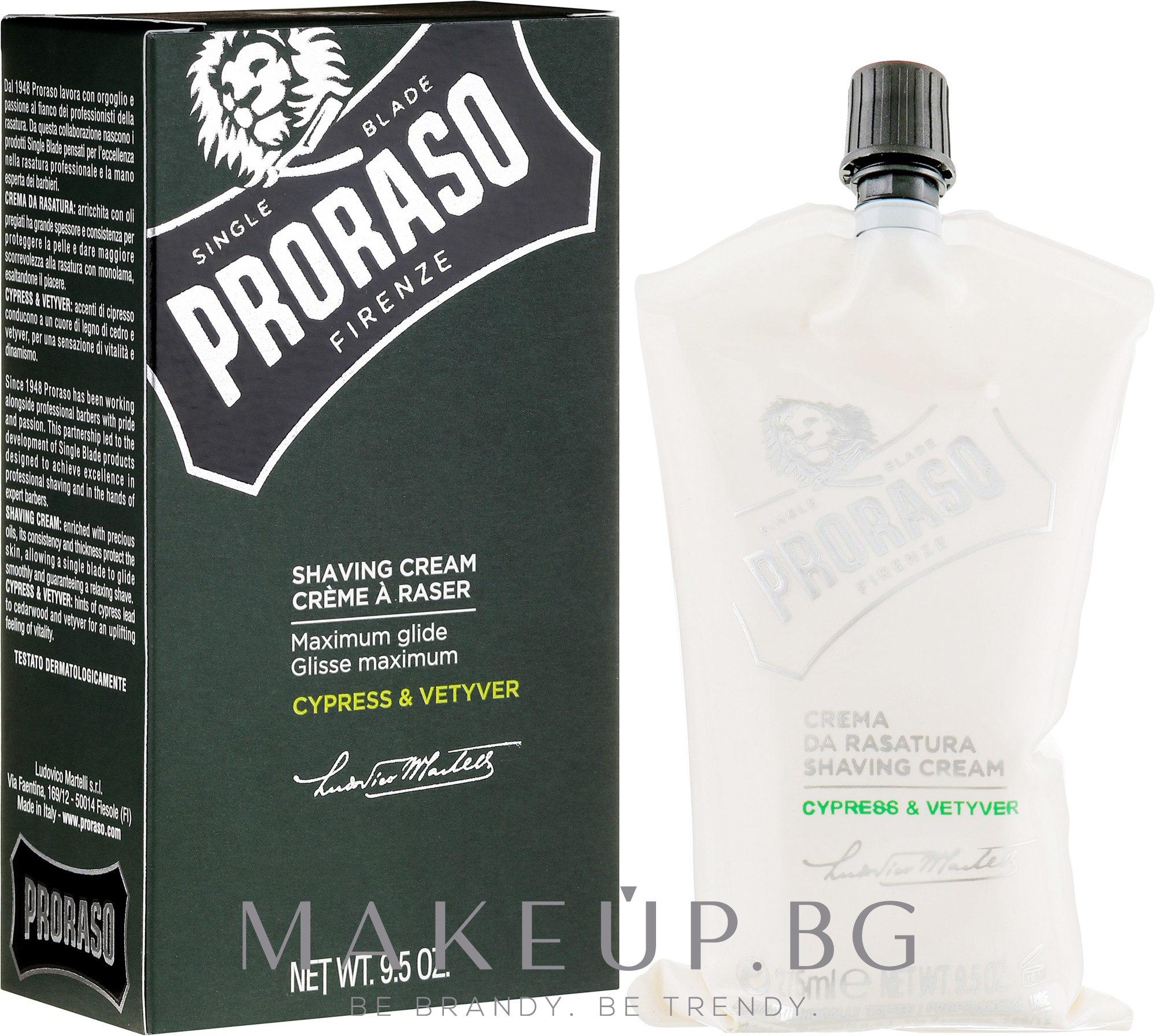 Крем за бръснене - Proraso Shaving Cream — снимка 275 ml
