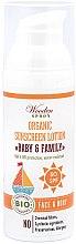 Парфюмерия и Козметика Слънцезащитен лосион - Wooden Spoon Organic Sunscreen Lotion Baby & Family SPF 30