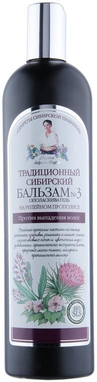 Традиционен сибирски балсам №3 Против косопад с прополис от репей - Рецептите на баба Агафия