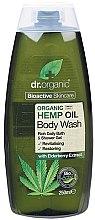 Парфюми, Парфюмерия, козметика Душ гел с конопено масло - Dr. Organic Bioactive Skincare Hemp Oil Body Wash