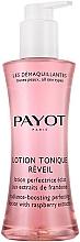 Парфюмерия и Козметика Лосион с екстракт от малини - Payot Les Demaquillantes Radiance-Boosting Perfecting Lotion