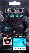 Парфюми, Парфюмерия, козметика Маска за почистване на суха кожа - Bielenda Carbo Detox Cleansing Mask Dry and Sensitive Skin