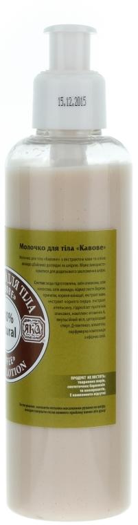 Лечение на псориазис - 6 натурални крема за това - Здраве и Красота